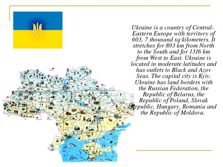 Ukraine is a country of Central-Eastern Europe with territory of 603, 7 thous...