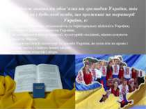 Найважливішими обов'язками громадян України, так само як і будь-якої особи, щ...