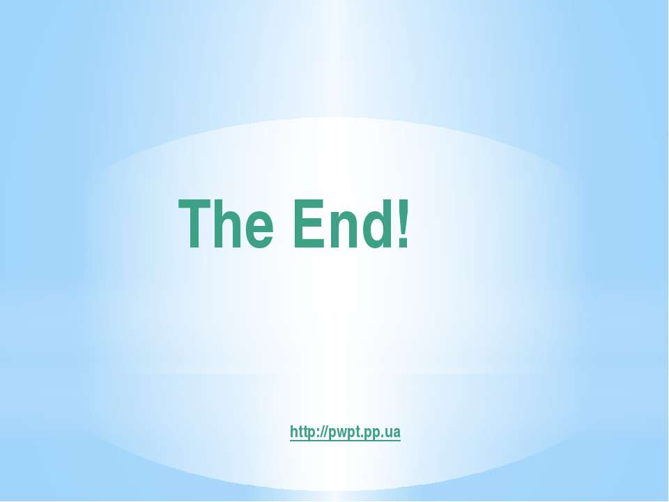 The End! http://pwpt.pp.ua
