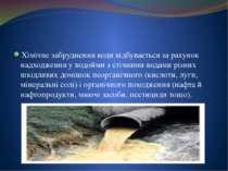 Хімічне забруднення води відбувається за рахунок надходження у водойми з стіч...