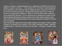 Оберіг – лялька - мотанка «Куклою» величають і перший обжинковий сніп, закруч...