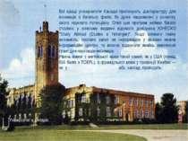 Всі кращі університети Канади пропонують докторантуру для іноземців з багатьо...