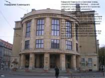 Університет Коменського Університет Коменського в Братиславі (словац. Univerz...