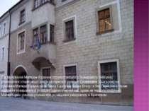 Від заснування Матяшом Корвіном Істрополітанського Університету 1465 року роз...