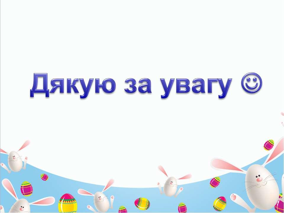 Company Logo www.themegallery.com Company Logo