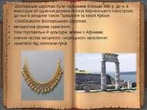 Боспорське царство було засноване близько 480 р. до н. е. внаслідок об'єднанн...