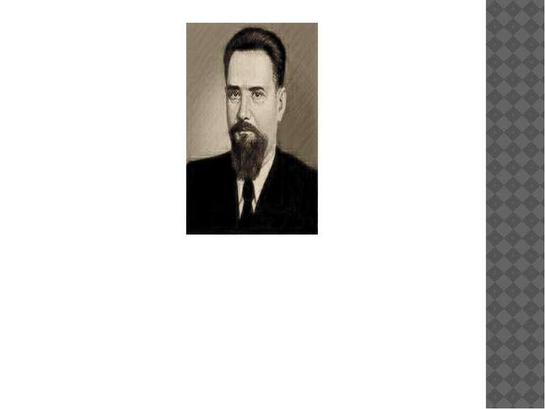 Побєдоносцев Юрій Олександрович