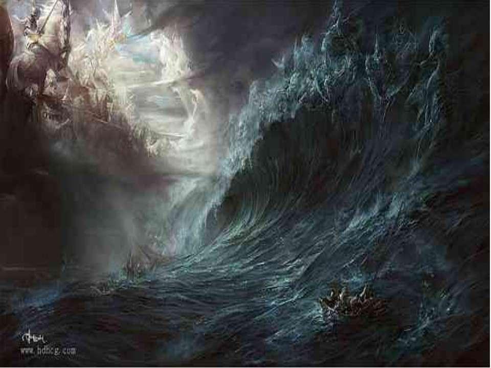 Моє пробудження благословили шквали. Мов корок, танцював я на морських валах,...