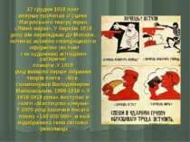 17 грудня 1918 поет вперше прочитав зі сцени Матроського театру вірші «Лівий ...