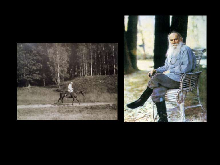 Л.Н. Толстой. Единственный цветной фотопортрет писателя, явившийся и первым ц...