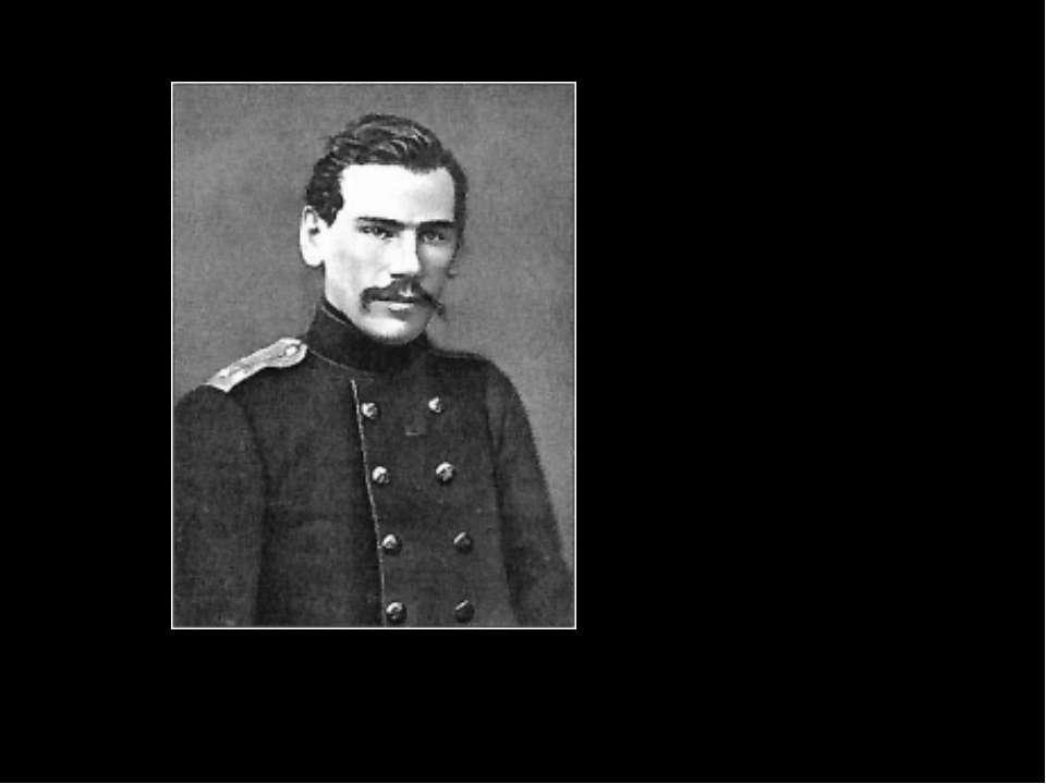 Лев Толстой в 1856 р. Восени 1856 Л. М. Толстой вийшов у відставку і незабаро...