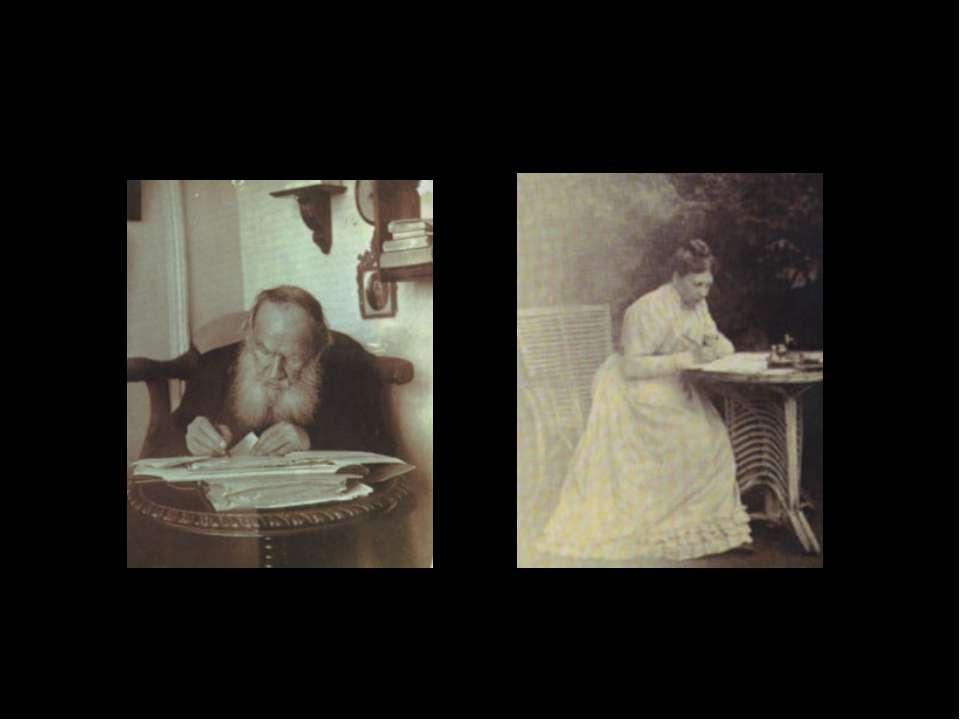 Л.Н. Толстой за работой в кабинете яснополянского дома. С.А. Толстая. 1901г. ...