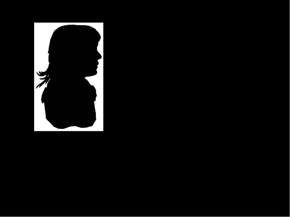 Силует княжни Марії Миколаївни Волконської Марія Миколаївна Товста (уроджена ...
