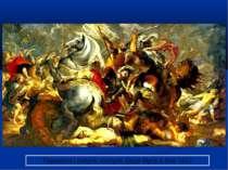 Перемога і смерть консула Деція Муса в бою 1617