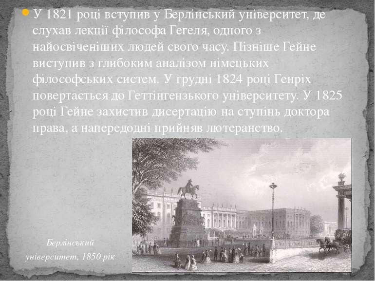 У 1821 році вступив у Берлінський університет, де слухав лекції філософа Геге...