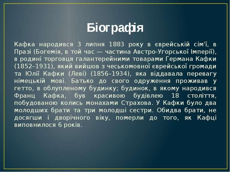 Біографія Кафка народився 3 липня 1883 року в єврейській сім'ї, в Празі (Боге...