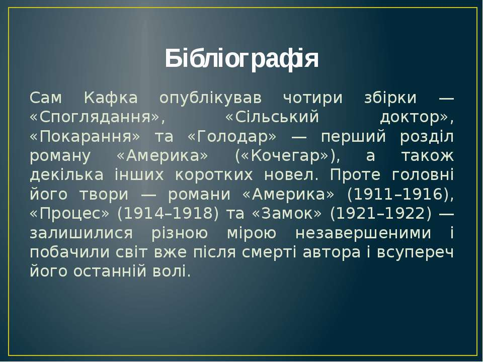 Бібліографія Сам Кафка опублікував чотири збірки — «Споглядання», «Сільський ...