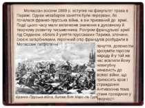 Мопассан восени 1869 р. вступив на факультет права в Парижі. Однак незабаром ...