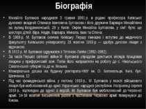 Біографія Михайло Булгаков народився 3 травня 1891р. в родині професора Київ...