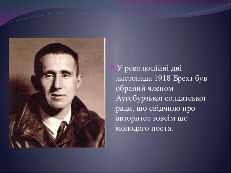 У революційні дні листопада 1918 Брехт був обраний членом Аугсбурзької солдат...