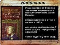 Написання роману Роман написано за 3 тижні на замовлення американського журна...