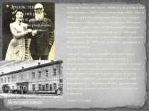 Закінчив Пажеський корпус. Вийшов у відставку в чині підполковника (1865); ст...