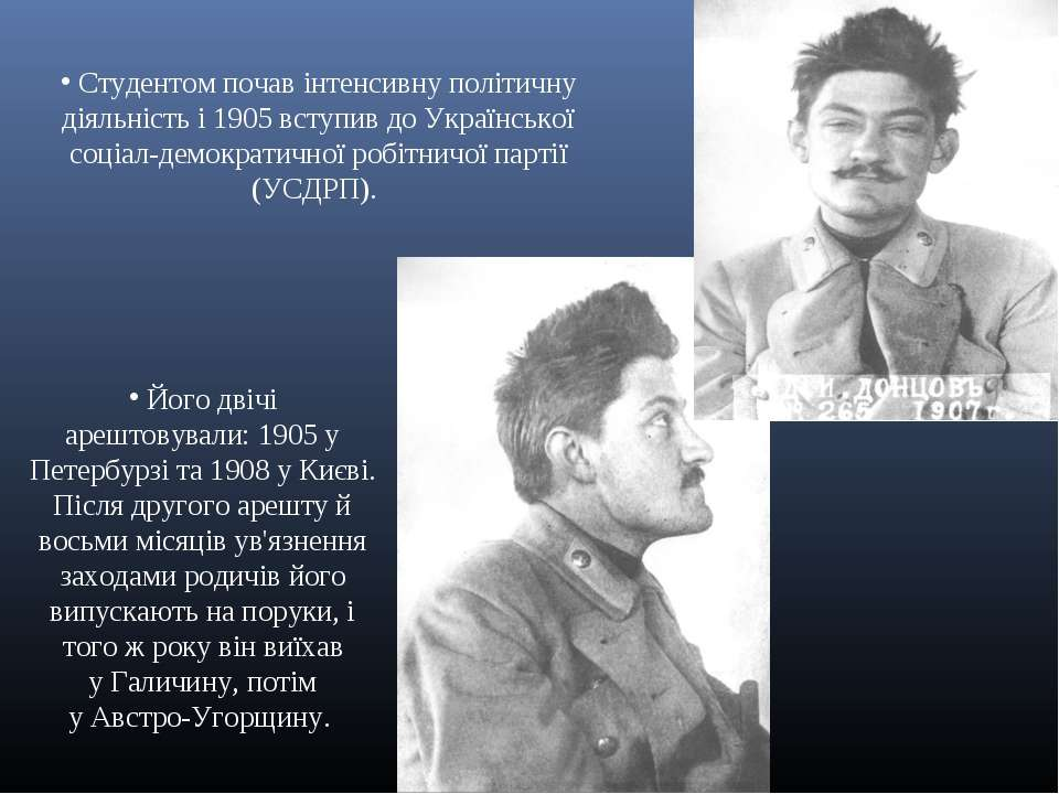 Студентом почав інтенсивну політичну діяльність і1905вступив до Української...