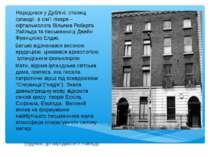Народився у Дубліні, столиці Ірландії, в сім'ї лікаря – офтальмолога Вільяма ...