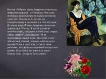 Восени 1965року Анна Андріївна перенесла четвертий інфаркт , а 5 березня 1966...