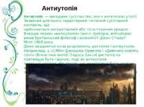 Антиутопія Антиутопія— вигадане суспільство, яке є антитезоюутопії. Зазвич...