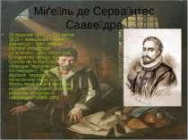 Міґе ль де Серва нтес Сааве дра 29 вересня 1547 — †22 квітня 1616— іспанський...