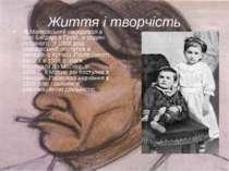 Життя і творчість .В.Маяковський народився в селі Багдаді в Грузії, в родині ...