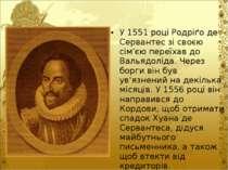 У 1551 році Родріґо де Сервантес зі своєю сім'єю переїхав до Вальядоліда. Чер...