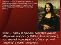 7 вересня 1911— по підозрі в співучасті в крадіжці «Джоконди» Леонардо да Ві...