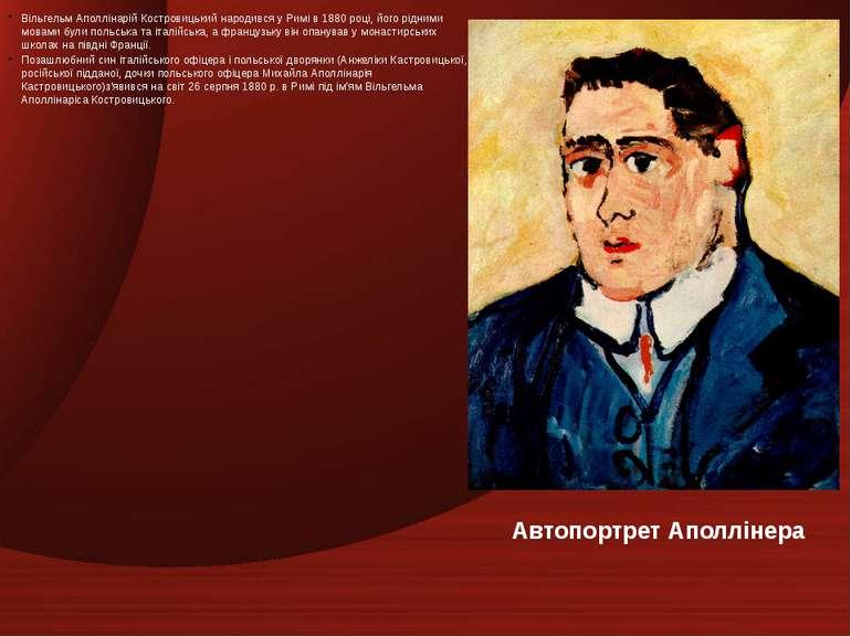 Вільгельм Аполлінарій Костровицький народився у Римі в 1880 році, його рідним...