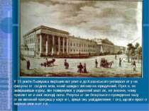 У 15 років Льовушка вирішив вступити до Казанського університету на факультет...