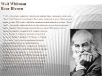 Walt Whitman Волт Вітмен У 1855 р. сам набрав і надрукував у бруклінській дру...