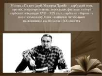 Мілора д Па вич(серб.Милорад Павић)—сербськийпоет, прозаїк, літературозн...