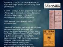 Протягом 1919–1921 — шеф Українського пресового бюро при посольстві УНР у Бер...