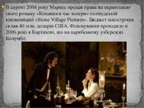 В серпні 2004 року Маркес продав права на екранізацію свого роману «Кохання в...