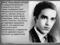 1946 р. Ґарсія Маркес вступив на юридичний факультет університету в Боготі. П...