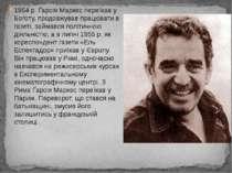 1954 р. Ґарсія Маркес переїхав у Боготу, продовжував працювати в газеті, займ...
