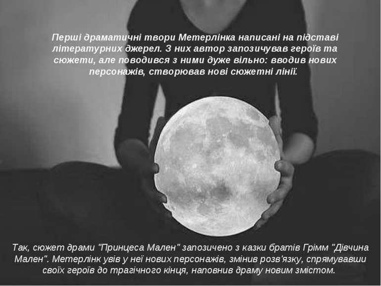 Перші драматичні твори Метерлінка написані на підставі літературних джерел. З...