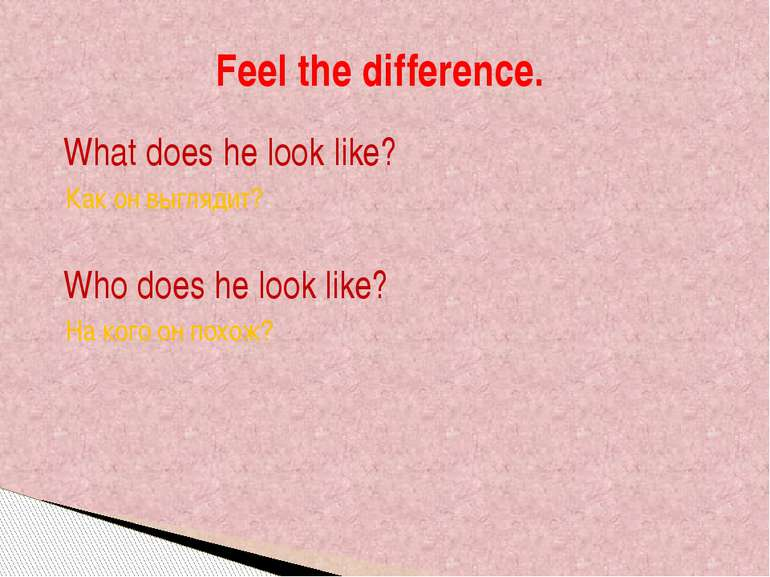 Feel the difference. What does he look like? Как он выглядит? Who does he loo...