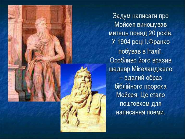 Задум написати про Мойсея виношував митець понад 20 років. У 1904 році І.Фран...
