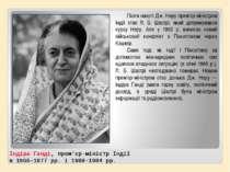 Після смерті Дж. Неру прем'єр-міністром Індії стає Л. Б. Шастрі, який дотриму...