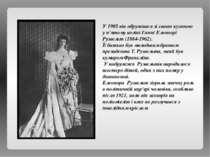 У 1905 він одружився зі своєю кузиною у п'ятому коліні Ганні Елеонорі Рузвель...