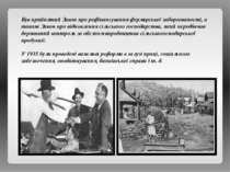Був прийнятий Закон про рефінансування фермерської заборгованості, а також За...