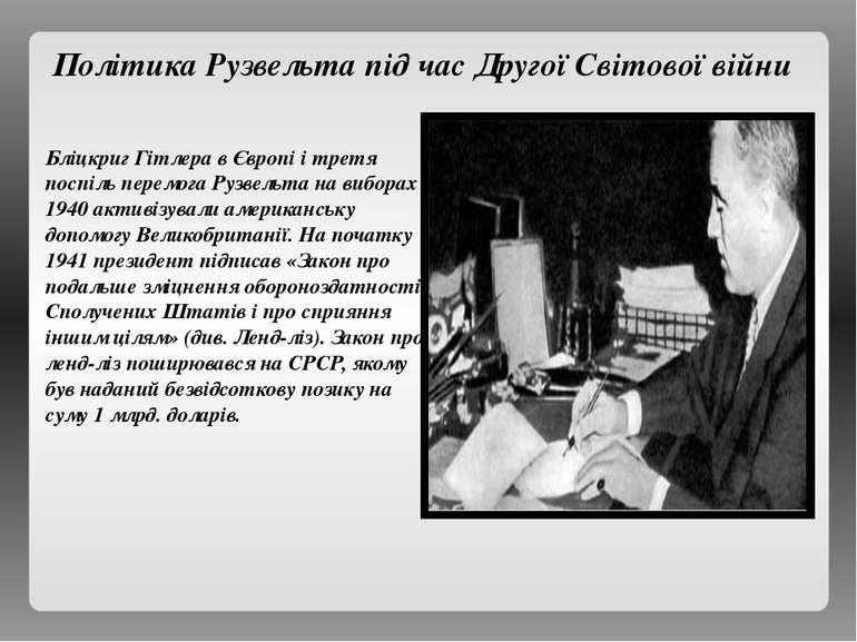 Політика Рузвельта під час Другої Світової війни Бліцкриг Гітлера в Європі і ...
