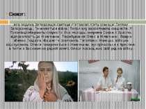 Сюжет: вся родина Запорожців святкує п'ятдесят п'яту річницю Тетяни Запороже...